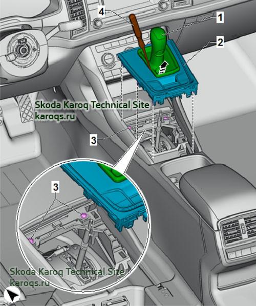 Снятие и установка центральной консоли Шкода Карок