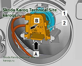 Снятие и установка лампы ближнего света Skoda Karoq