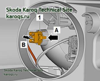 Снятие и установка передней лампы указателя поворота M5 / M7 Skoda Karoq