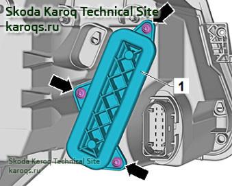Снятие и установка светодиодного модуля противотуманных фар и поворотного света Skoda Karoq