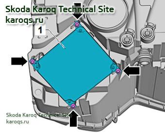 Снятие и установка модуля вывода мощности для фар Skoda Karoq