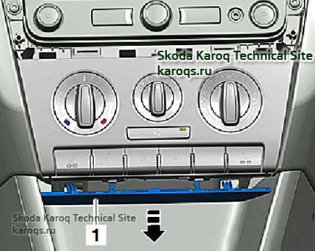 buttons-skoda-karoq-02.jpg