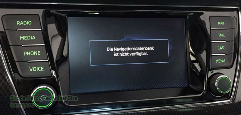 vw_screens_skoda-amundsen-mib2.jpg