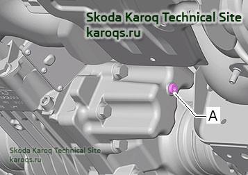 karoq-mufta-polnogo-privoda-02.jpg