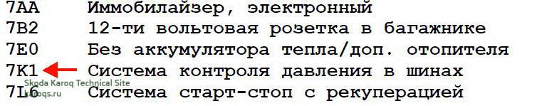 Карок.JPG