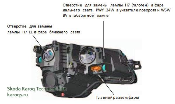 fary-karoq-06.jpg