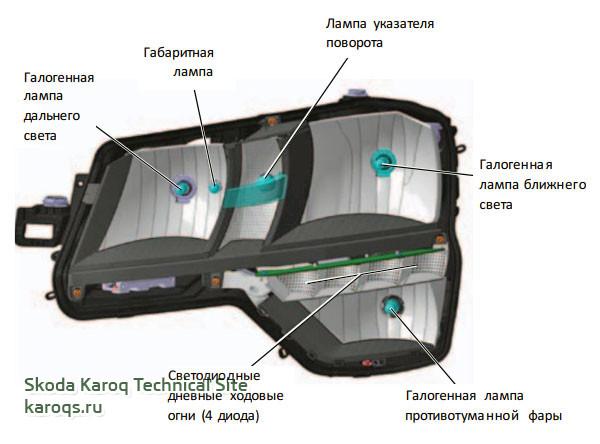 fary-karoq-07.jpg