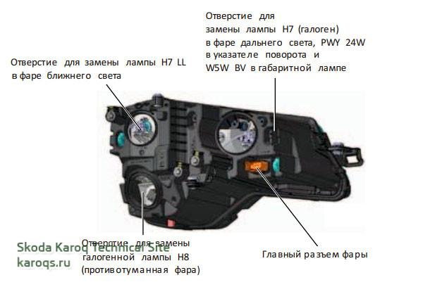 fary-karoq-08.jpg