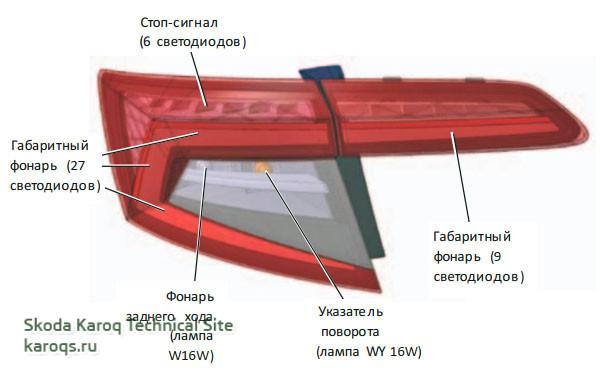 fary-karoq-16.jpg