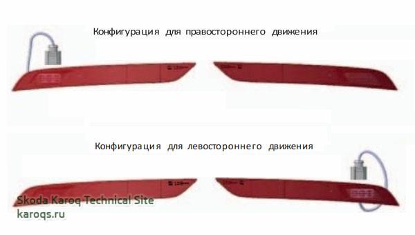 Типы фар Шкода Карок, различие, тип ламп, регулировка фар