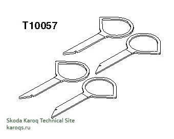 инструмент для снятия информационно-развлекательной системы - T10057
