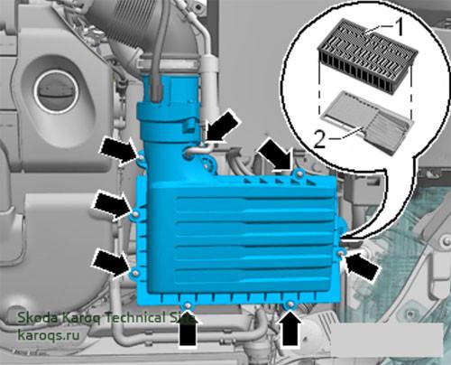 Замена воздушного фильтра двигателя Шкода Карок
